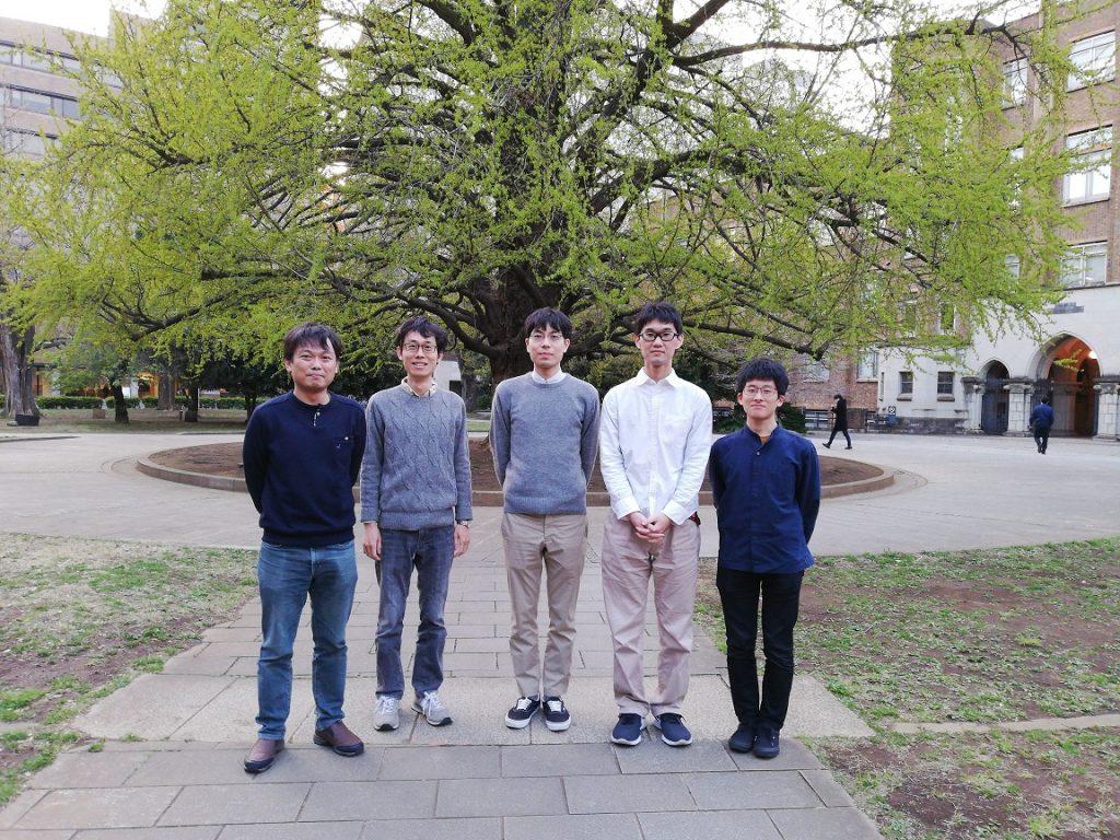 group photo apr 2020